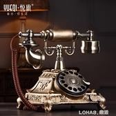 旋轉盤仿古歐式老式電話機復古家用時尚創意有線電話機座機 樂活生活館