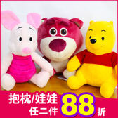 迪士尼 史迪奇 小熊維尼 小豬 火腿豬 熊抱哥 正版 坐姿 絨毛娃娃 生日禮物 18cm D12316