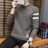 毛衣2020秋冬季新款男士毛衣加厚圓領套頭線衫長袖男裝針織打底衫 交換禮物