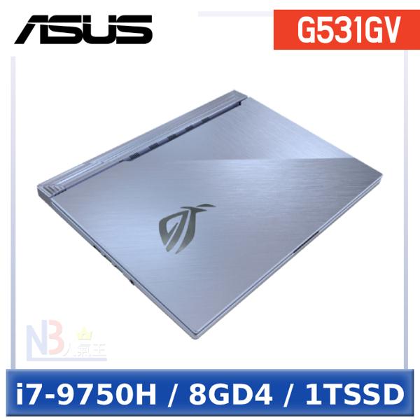 【99成未拆新品】 ASUS G531GV-B-0091F9750H 15.6吋 【0利率】 ROG 電競 筆電 (i7-9750H/8GD4/1TSSD/W10)