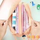 大容量筆袋簡約日系韓版可愛少女鉛筆文具盒【淘嘟嘟】