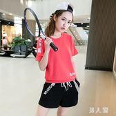 中大尺碼 休閒套裝女新款韓版運動套裝女夏季跑步兩件套潮 zm3089『男人範』