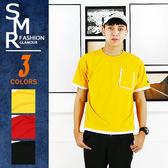 短T-寬版假二件素短T-街潮簡約百搭款《0310538》黃色.紅色.黑色【現貨+預購】『SMR』
