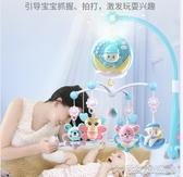 床鈴新生嬰兒床鈴0-1歲寶寶音樂玩具床頭搖鈴旋轉6初生哄娃神器12 大宅女韓國館YJT