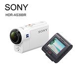 限量贈電池+16G高速卡+清潔組 SONY HDR-AS300R 運動攝影機 商品組合含:HDR-AS300、 RM-LVR3