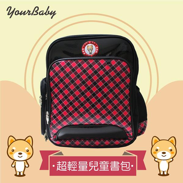 【YOUR BABY優寶貝】台灣製 經典格紋 可愛柴犬 輕量護脊兒童背包-紅色