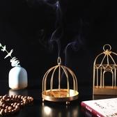 香薰爐北歐風格鐵藝蚊香盤托創意金屬香薰爐客廳臥室室內房間香復古擺設 聖誕交換禮物