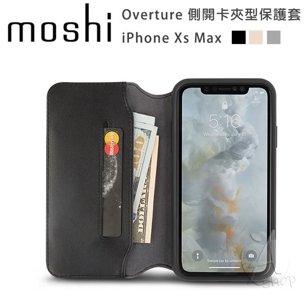 【A Shop】Moshi Overture for iPhone Xs Max 6.5吋側開卡夾吋型保護套