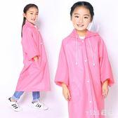 兒童雨衣 兒童雨衣帶書包位寶寶雨衣幼兒園寶寶防水雨披帶書包位兒童 雨衣 GW692【VIKI菈菈】