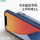 蘋果11手機殼iPhone11promax液態硅膠全包防摔保護套直邊潮iphonex攝像頭秒變12改