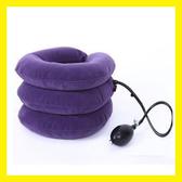頸椎牽引器家用輔助治療頸椎病充氣式頸托