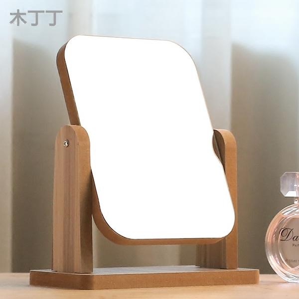 全館83折 木質臺式化妝鏡子 高清單面梳妝鏡美容鏡學生宿舍桌面大號