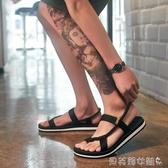 涼鞋男男夏人字拖時尚男潮流韓版男士兩用沙灘鞋休閒涼拖新品