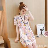大尺碼棉麻洋裝 夏季遮肚減齡短袖連身裙胖mmV領直筒A字裙 EY4509 『東京衣社』