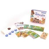 賴馬最棒的禮物:經典幼兒益智桌遊