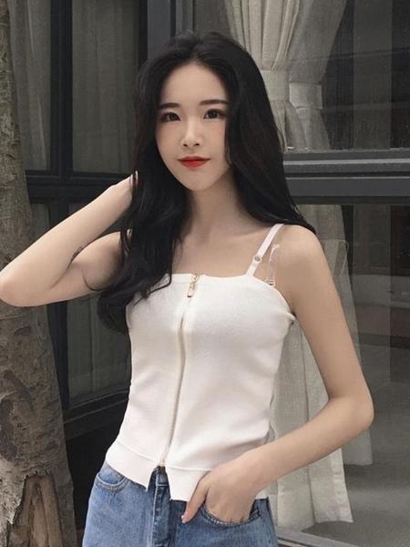小可愛 背心 吊帶背心女2020夏裝新款韓版拉鏈性感針織打底衫外穿內搭短款上衣