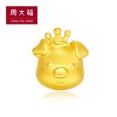 皇冠金豬黃金路路通串飾/串珠 周大福 豬年生肖