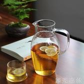 冷水壺 家用耐熱玻璃冷水壺防爆大容量果汁壺扎壺涼水壺茶壺水杯 綠光森林