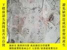 二手書博民逛書店罕見民國手抄本:三言雜字(內容多)Y20995