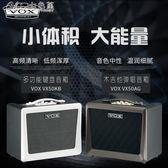 110V VOXVX50AG木吉他彈唱電子管音箱多功能鍵盤人聲電鼓「Chic七色堇」igo
