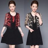 中大尺碼洋裝 修身顯瘦氣質刺繡兩件套連身裙 2色 M-5XL #ybk8108 ❤卡樂❤