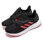 adidas 慢跑鞋 Duramo 9 黑 紅 女鞋 運動鞋 基本款 【ACS】 EE8187
