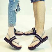 男士涼拖鞋厚底休閒鞋夏季兩穿防滑人字拖時尚情侶沙灘鞋潮男涼鞋  卡布奇诺