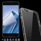 【組合】ASUS ZenFone4 ZE554KL 5.5吋 手機TPU軟殼保護套+手機指環扣