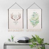 背景布ins掛布掛畫簡約面裝飾遮擋電表箱裝飾客廳臥室少女心  萬聖節禮物