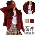 EASON SHOP(GW7883)柔軟金屬格紋光澤愛心鈕釦針織外套 坑條紋 短版撞色 排釦開衫 圓領 長袖毛衣罩衫