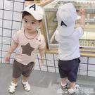 男寶寶夏裝套裝0一1-2-3歲韓版潮衣服兒童裝小男童帥氣洋氣兩件套 橙子精品