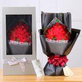 618好康又一發七夕情人節禮物送女友朋浪漫香皂花