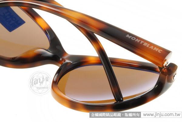 MONTBLANC 太陽眼鏡 MB138S T32 (琥珀) 萬寶龍墨鏡 # 金橘眼鏡