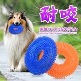 寵物玩具酷磨牙橡膠發聲耐咬款免運直出 交換禮物
