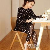 月子服純棉孕婦睡衣產後產婦哺乳衣套裝秋冬喂奶衣修身秋天 艾維朵