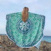 防曬披肩-圓形經典歐美氣質多用途戶外沙灘巾3色73mu27[時尚巴黎]