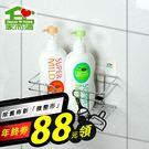 浴室 置物架 家而適 洗衣機收納架...