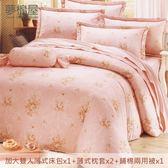 夢棉屋-台製40支紗純棉-加高30cm薄式加大雙人床包+薄式信封枕套+雙人鋪棉兩用被-心花朵朵-粉