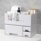 化妝品收納盒抽屜式桌面梳妝臺化妝盒歐式首飾面膜口紅收納置物架