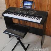 多功能電子琴成人兒童初學者入門家用61鍵電鋼琴鍵專業幼師88  YYJ夢想生活家