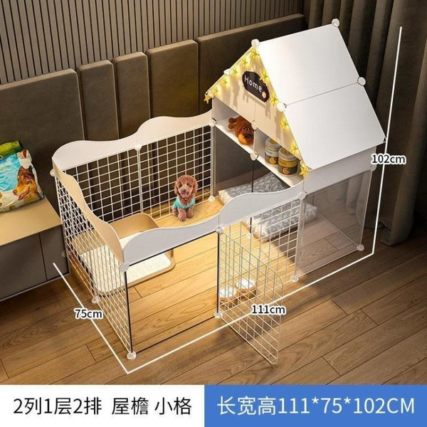兔子笼 寵物狗狗圍欄家用屋狗窩室內小型犬泰迪柵欄隔離門帶廁所區狗籠子小動物笼
