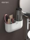 吹風機架 吹風機置物架免打孔浴室衛生間廁所收納架壁掛電吹風掛架風筒架子 晶彩 99免運