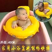 寶寶游泳圈坐圈03歲1新生嬰幼兒家用兒童腋下圈小孩6個月防側翻2 阿卡娜