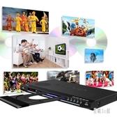 便攜式DVD影碟機家用高清光盤播放一體迷你兒童學生英語移動CC2540『易購3c館』