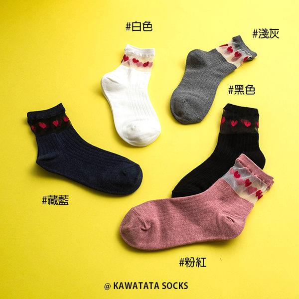 韓國環繞紅心透明襪/5色【558032808】