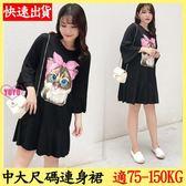 YOYO 中大尺碼荷葉邊裙擺卡通印花洋裝連身裙(XL-4L)AH1036
