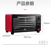 220V 食品烘干機家用小型水果干果機寵物食物脫水風干機肉 aj7395『紅袖伊人』