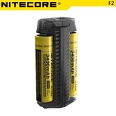 EGE 一番購】Nitecore 奈特柯爾【F2】USB智能雙槽充電器 移動電源 18650 16340【公司貨】