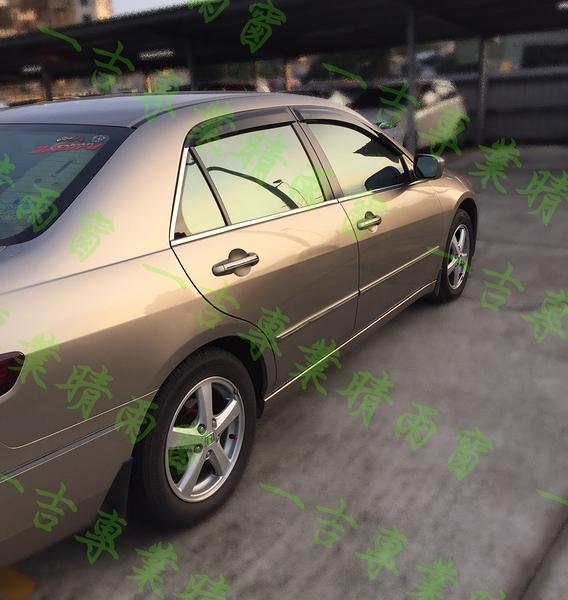 【一吉】03-07年 七代Accord K11 (前兩窗) 原廠型 晴雨窗 / K11晴雨窗 k11 晴雨窗 accord晴雨窗 雅哥晴雨窗