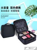 化妝包小號便攜韓國簡約可愛少女ins風手提包大容量多功能收納箱